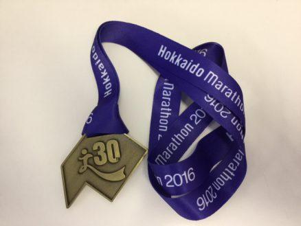 2016道マラメダル
