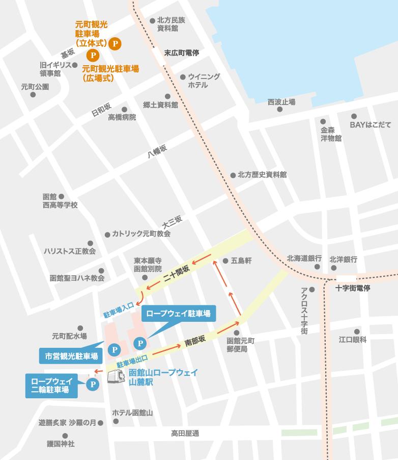 山麓駅付近駐車場マップ