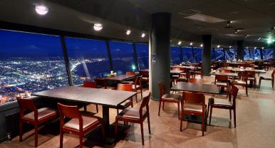餐廳 Genova