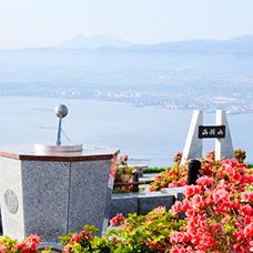 Photos of Mt. Hakodate