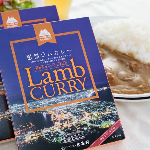 函館ラムカレー