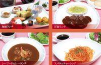 函館山展望台レストラン ジェノバ 12月の特別ランチプラン