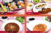 函館山展望台レストラン ジェノバ 4月の特別ランチプラン