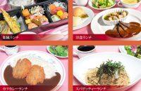 函館山展望台レストラン ジェノバ 7月の特別ランチプラン
