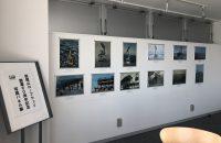 函館山ロープウェイ創業60周年記念写真パネル展開催中