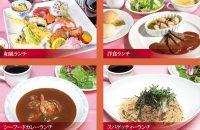 函館山展望台レストラン ジェノバ 10月の特別ランチプラン