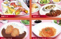 函館山展望台レストラン ジェノバ 5月の特別ランチプラン